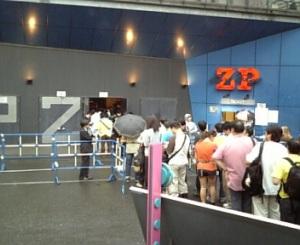 椎名へきる HEKIRU SHIINA SUMMER TOUR 2008 417祭 Best Part1 at Zepp Tokyo 2008.8.23