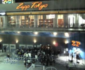 織田裕二 CONCERT TOUR U-kai 3 ~君の瞳に恋してる~ at Zepp Tokyo 2008.11.11