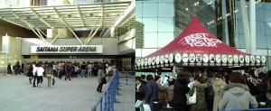 安室奈美恵 namie amuro BEST FICTION TOUR 2008-2009 at さいたまスーパーアリーナ 2008.12.7