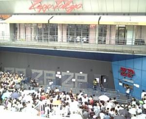 GIRL POP FACTORY 09 at Zepp Tokyo 2009.8.2