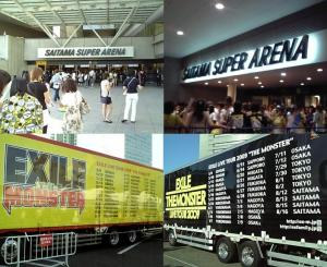 "EXILE LIVE TOUR 2009 ""THE MONSTER"" at さいたまスーパーアリーナ 2009.8.15"