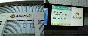 ORANGE RANGE LIVE TOUR 009-010 ~world world world!~ in MATSUDO at 松戸・森のホール21 2009.9.3