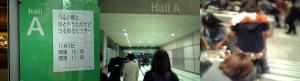 つるの剛士 - ひとのうただけどつるのうたツアー at 東京国際フォーラム ホールA 2009.11.3