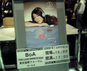 "BoA - BoA THE LIVE 2009 ""X'mas"" at at 東京国際フォーラム ホールA 2009.12.5"