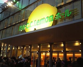 愛内里菜 - RINA AIUCHI THANX 10th ANNIVERSARY LIVE - MAGIC OF THE LOVE - at 渋谷C.C.Lemonホール 2010.2.7